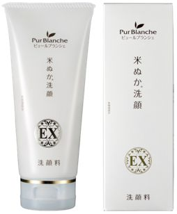 米ぬか洗顔EX