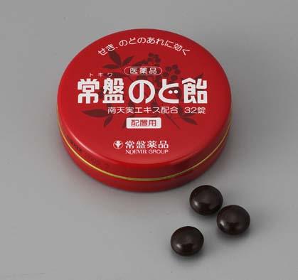 モチノキ)常盤のど飴 60粒【第三類医薬品】