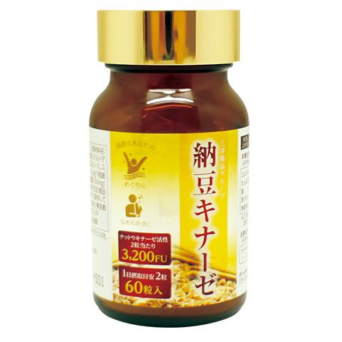 納豆キナーゼ(60粒)ボトルタイプ