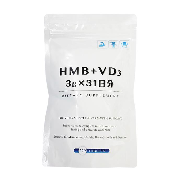 HMB+VD3 3g×31日分(アルミ袋入り)【定期購入】