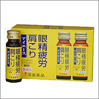 アイエ-ス  50mL【第三類医薬品】