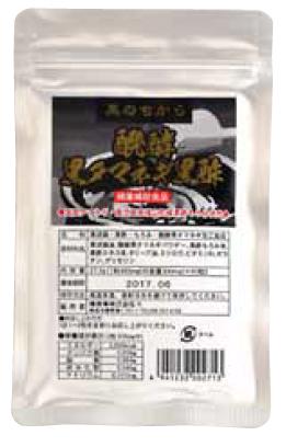 黒タマネギ黒酢
