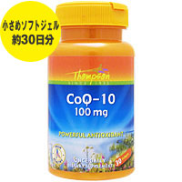 SUPLINX)コエンザイムQ10(CoQ10) 100mg 30粒(ソフトジェル)※約30日分