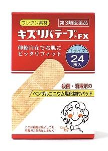 三洋薬品)【第3類医薬品】 キズリバテープFXNB