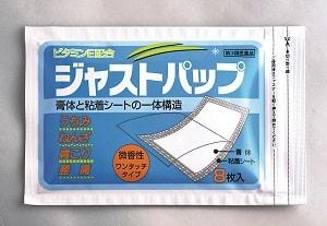 三洋薬品)【第3類医薬品】 ジャストパップ