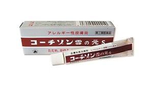 三洋薬品) 【第2類医薬品】コーチゾン雪の元S