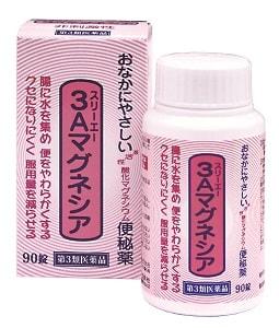 三洋薬品)【第3類医薬品】 3Aマグネシア