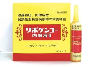 三洋薬品)【第3類医薬品】リポケンコー内服液2