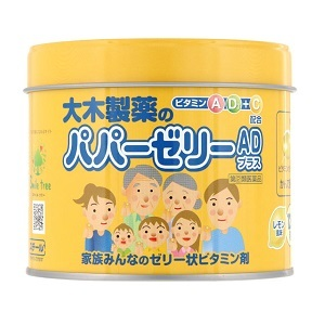 【指定第2類医薬品】パパーゼリーADプラス 120粒 レモン味