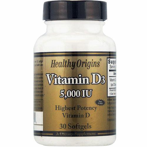 SUPLINX)[ お試しサイズ ] ビタミンD3 5000IU 30粒(ソフトジェル)※約30日分