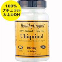 SUPLINX)[ お試しサイズ ] ユビキノール 100mg (カネカQH/還元型コエンザイムQ10) 30粒(ソフトジェル)※約15~30日分