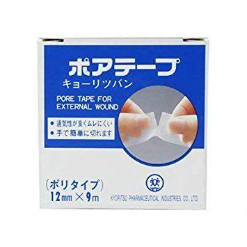 モチノキ)ポアテープ(ガーゼ・包帯用テープ)(雑貨)