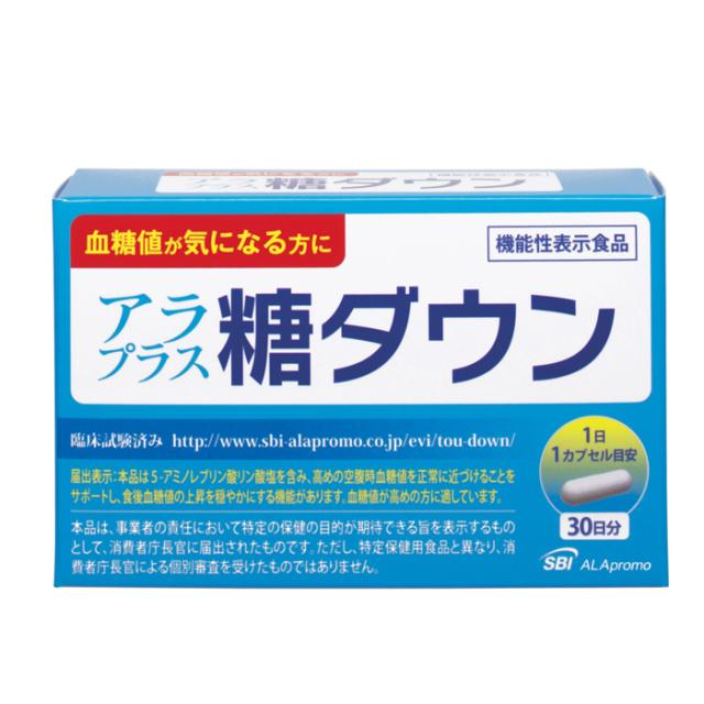 【定期20%OFF】アラプラス 糖ダウン 30粒/箱 2箱/2ヶ月コース