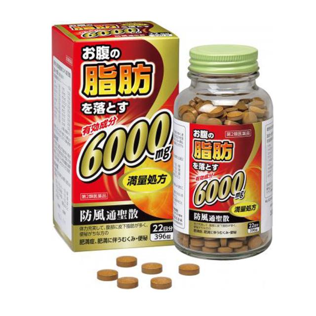 【第2類医薬品】防風通聖散料エキス錠 「至聖」22日分 396錠