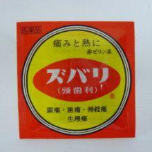 モチノキ)ズバリ  350【指定第二類医薬品】