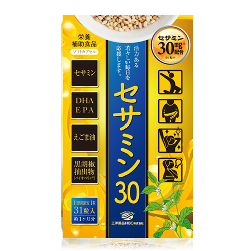 【新発売】セサミン30 31粒(約1ヶ月分)