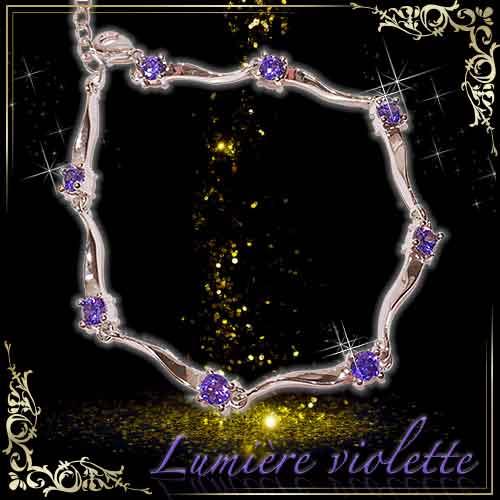 目指せ金運体質ヘ!!ルミエール・ヴィオレ-Lumiere violette-