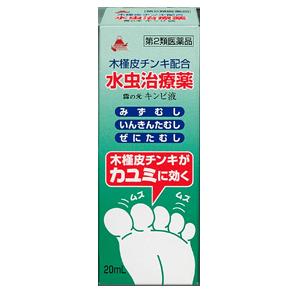 雪の元キンピ液【第ニ類医薬品】