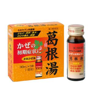 葛根湯内服液(3本入)【第ニ類医薬品】