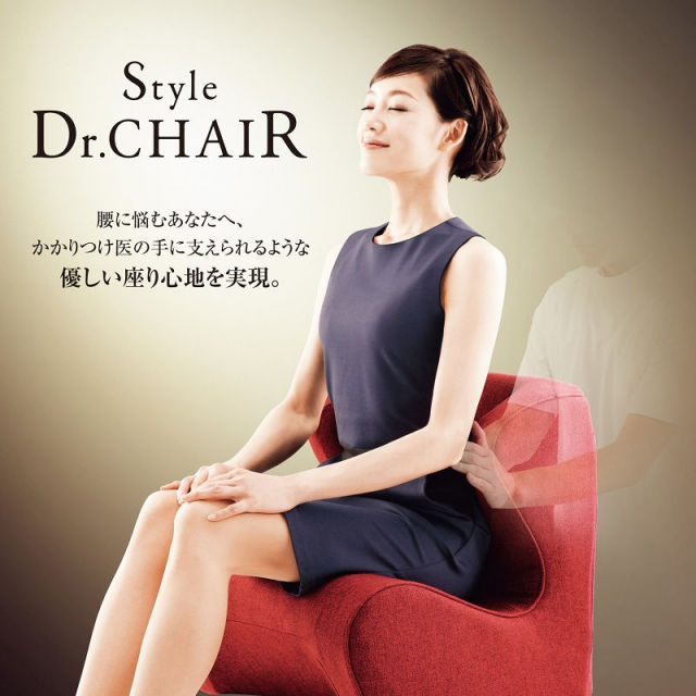 Style Dr.CHAIR 【MTG】