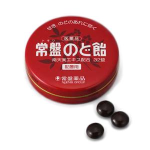 常盤のど飴 60粒【第三類医薬品】