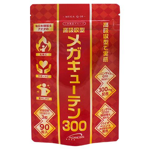 【定期】メガキューテン300(アルミ袋タイプ)