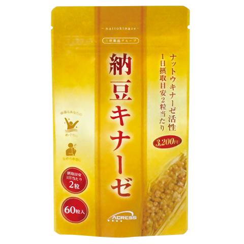 納豆キナーゼ(60粒)アルミ袋タイプ 定期購入