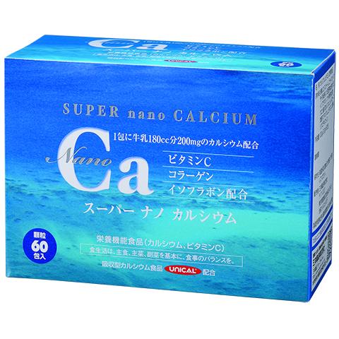 スーパーナノカルシウム