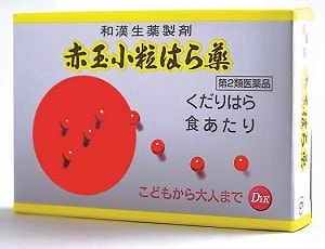 三洋薬品) 【第2類医薬品】和漢生薬赤玉はら薬