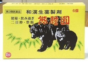 三洋薬品)【第2類医薬品】 和漢生薬熊胆円