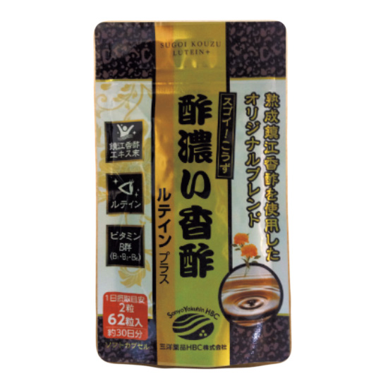【送料無料】酢濃い香酢 62粒/袋 定期購入