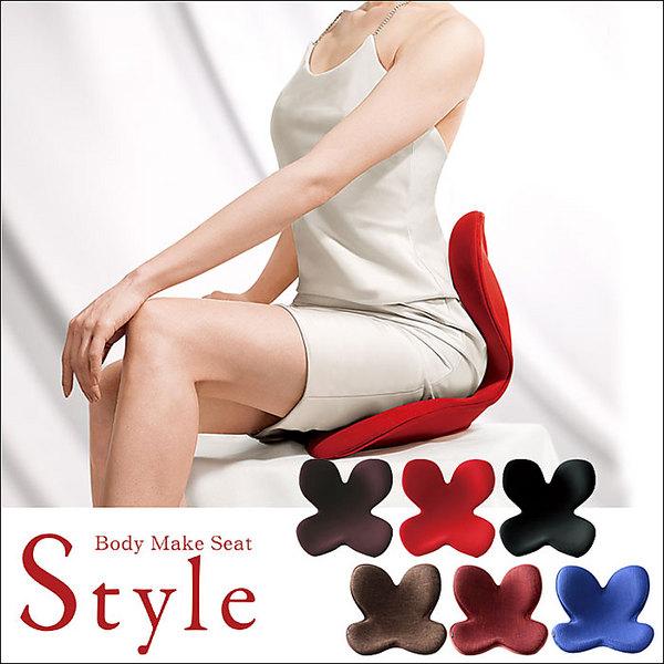 Body Make Seat Style 【MTG】