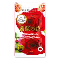 薔薇の香【夏の応援キャンペーン】