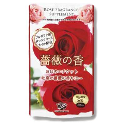 薔薇の香 60粒/袋