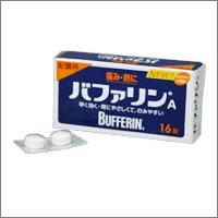 バファリンA(16粒)【指定第二類医薬品】