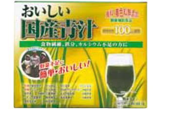 国産100%青汁