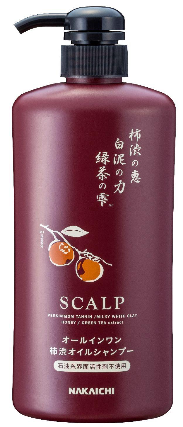 モチノキ)柿渋シャンプー