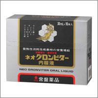 モチノキ)新ネオグロンビター内服液【第三類医薬品】