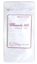 プエラリア100