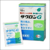 モチノキ)サクロンG 【第ニ類医薬品】
