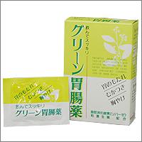 グリーン胃腸薬(18包)【第ニ類医薬品】