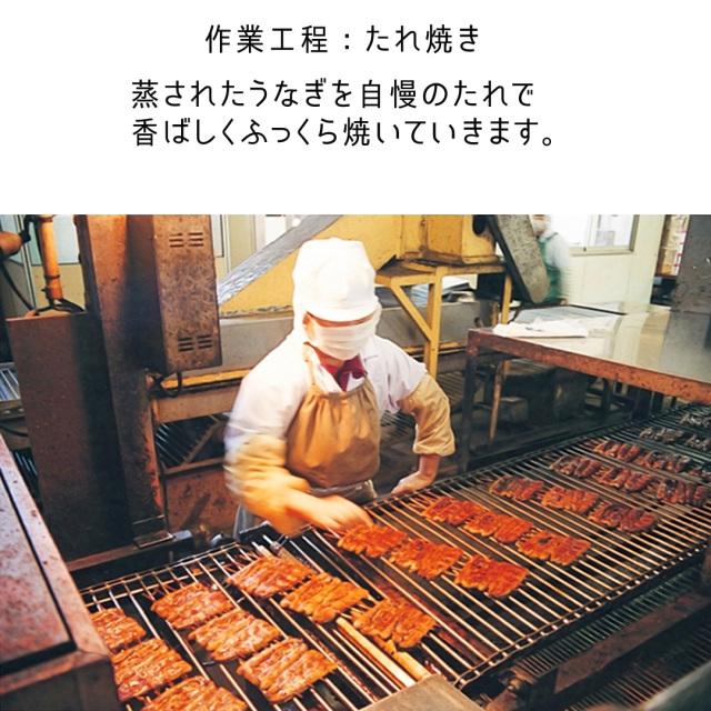 うなぎ加工3