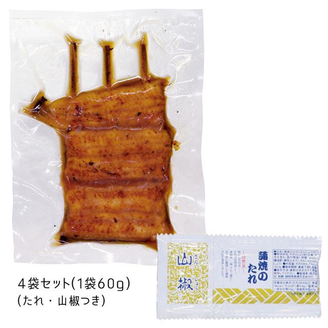 うなぎパッケージ60gx4