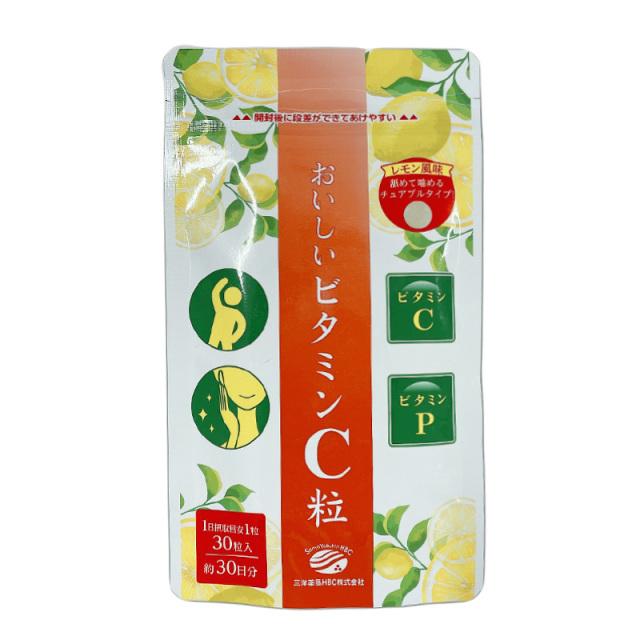 【定期】おいしいビタミン粒 2袋セット 送料無料