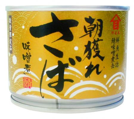 朝獲れさば缶詰 さば味噌煮缶 12缶