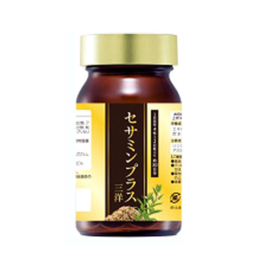 【新発売・初回限定】セサミンプラス三洋(ボトルタイプ) 120粒(30日分)