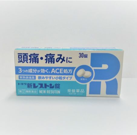 新レストン錠(30錠)【指定第二類医薬品】