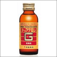 モチノキ)新トップグロンG【第三類医薬品】