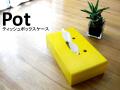 アクリル製ティッシュケース【Pot】