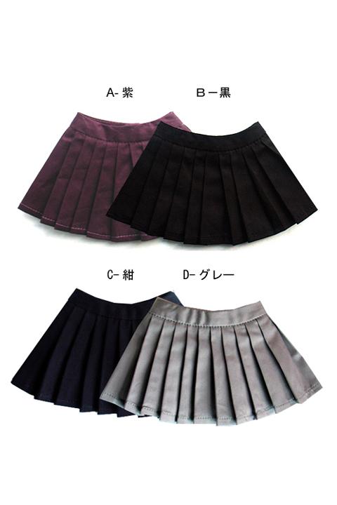 DD用 スカート  NO.051